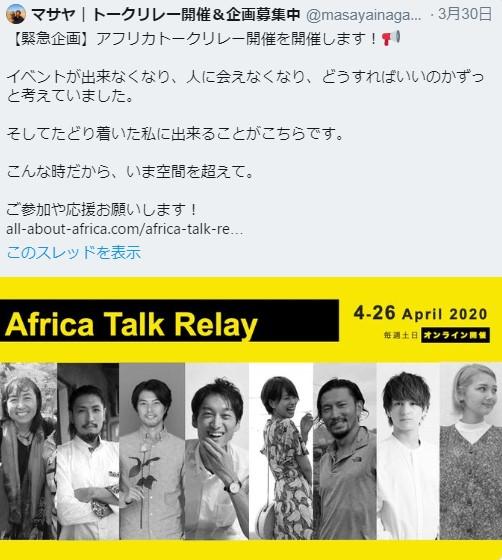 f:id:Lykeion_Tokyo:20200516012341j:plain