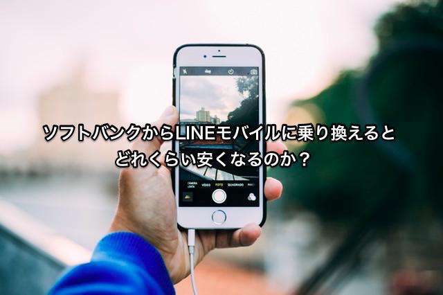 f:id:Lync:20170510134851p:plain
