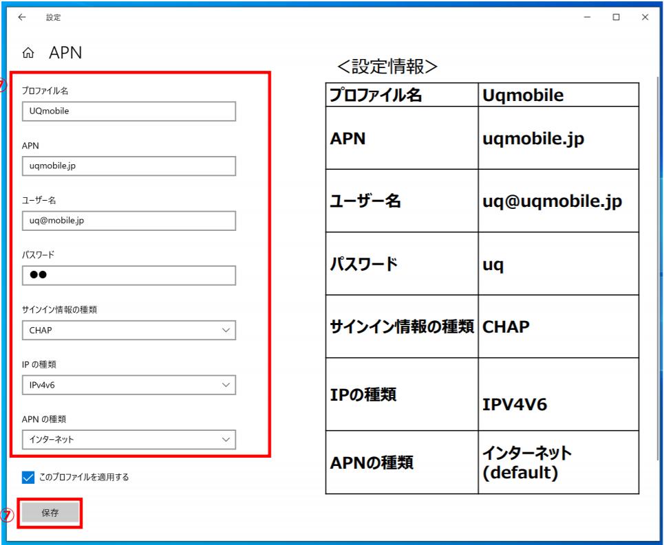 f:id:Lync:20200809142412p:plain