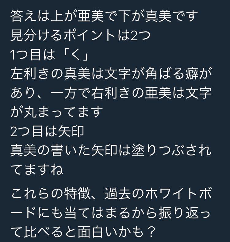f:id:Lyra0825:20180623135012j:plain