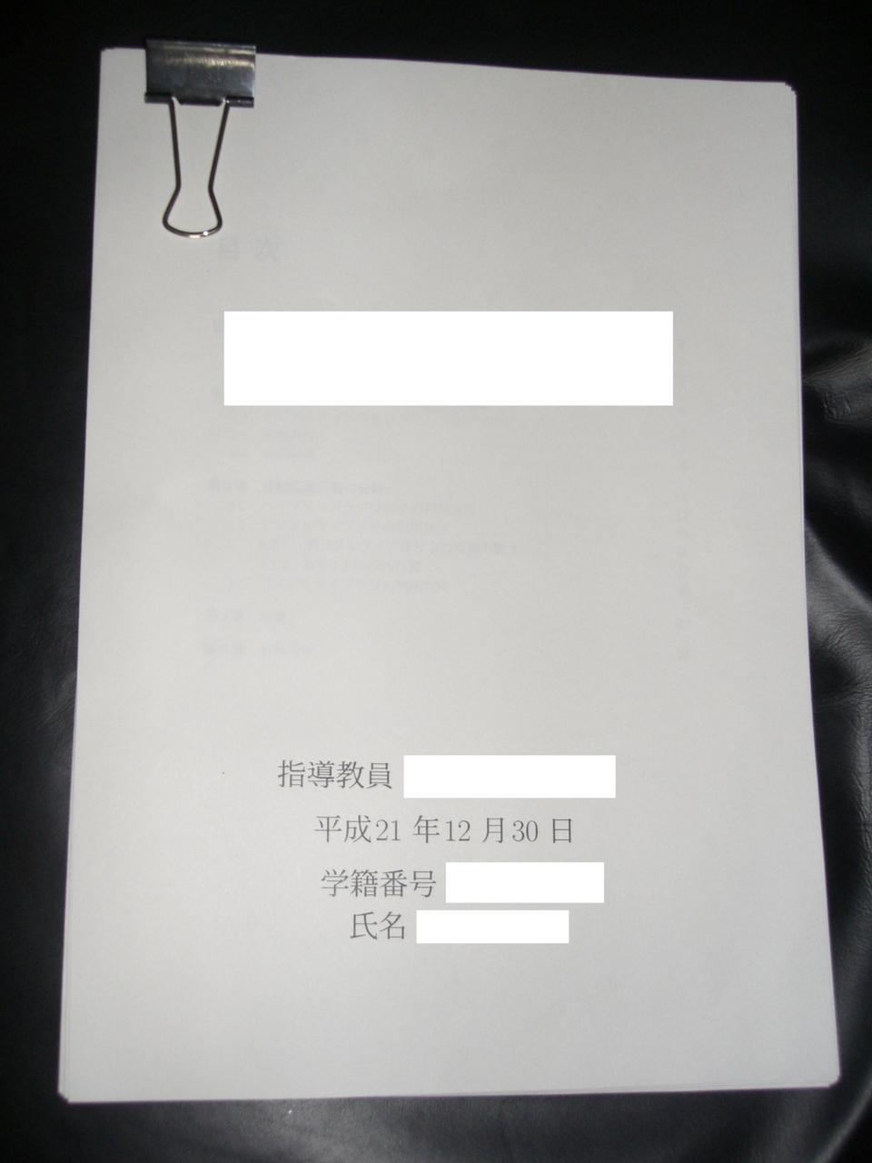 20100103122602