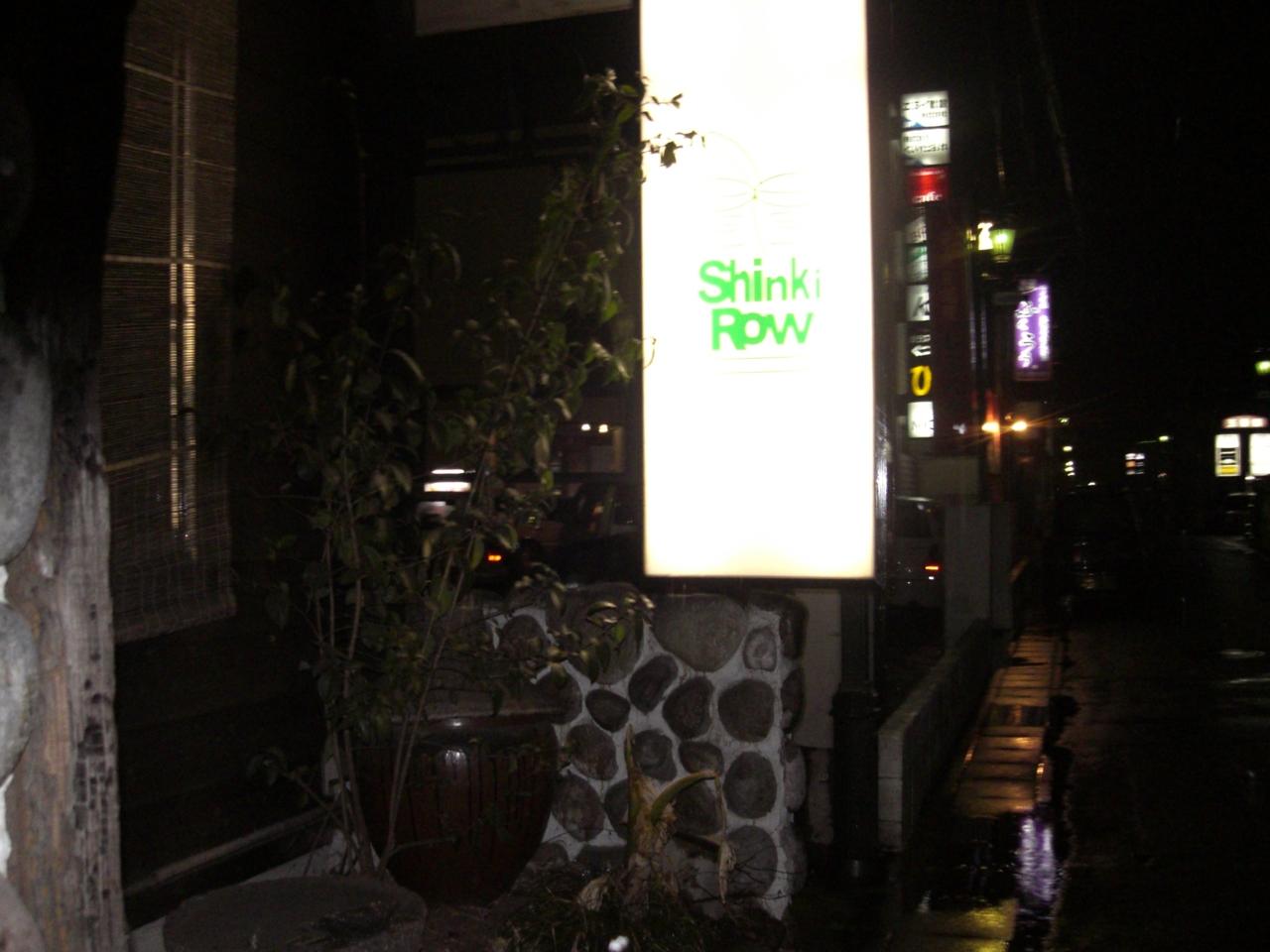 20100309185950