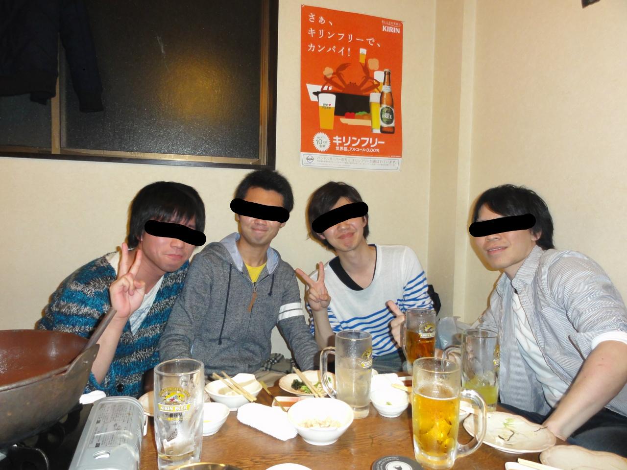 f:id:M-I-5:20120324200253j:image:w320