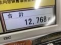 20171111131835