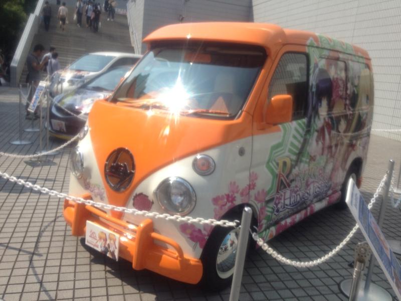 f:id:M-san:20120729145152j:image:w360