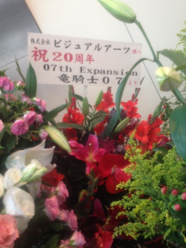 f:id:M-san:20120729145734j:image:w360