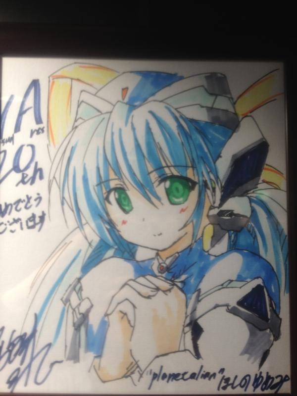 f:id:M-san:20120729151342j:image:w360