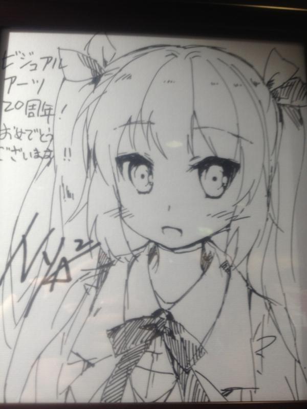 f:id:M-san:20120729151404j:image:w360