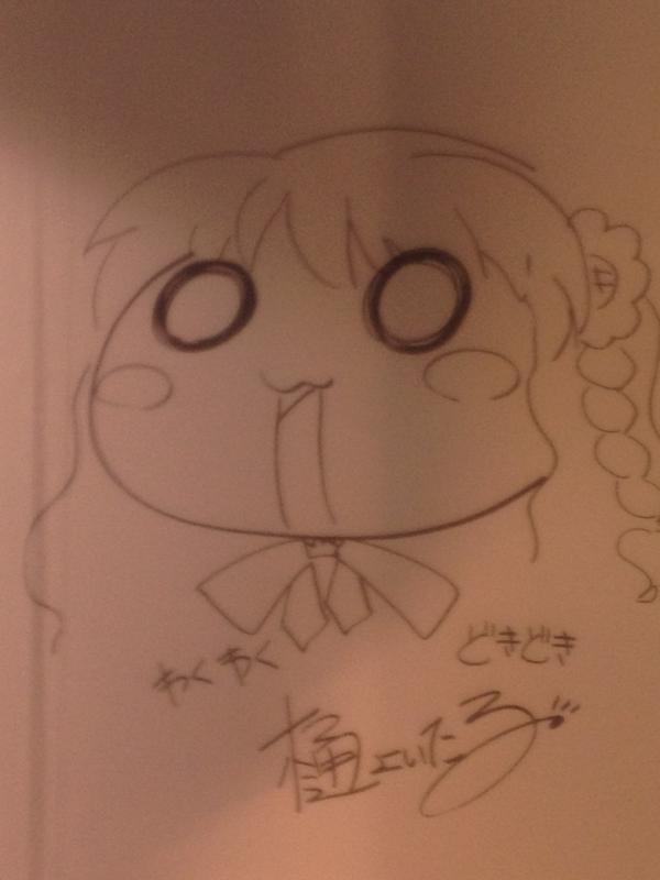 f:id:M-san:20120729152252j:image:w360