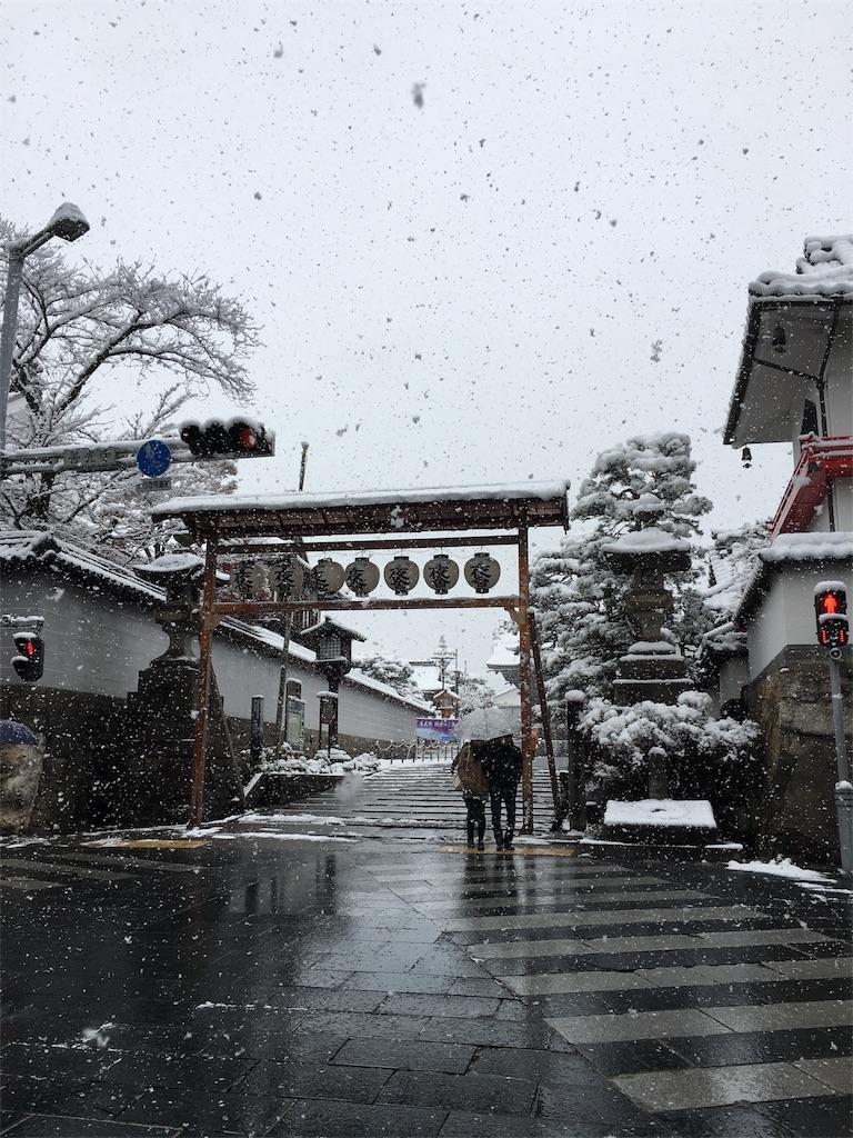 f:id:M-tsuyoshi:20161124183500j:image
