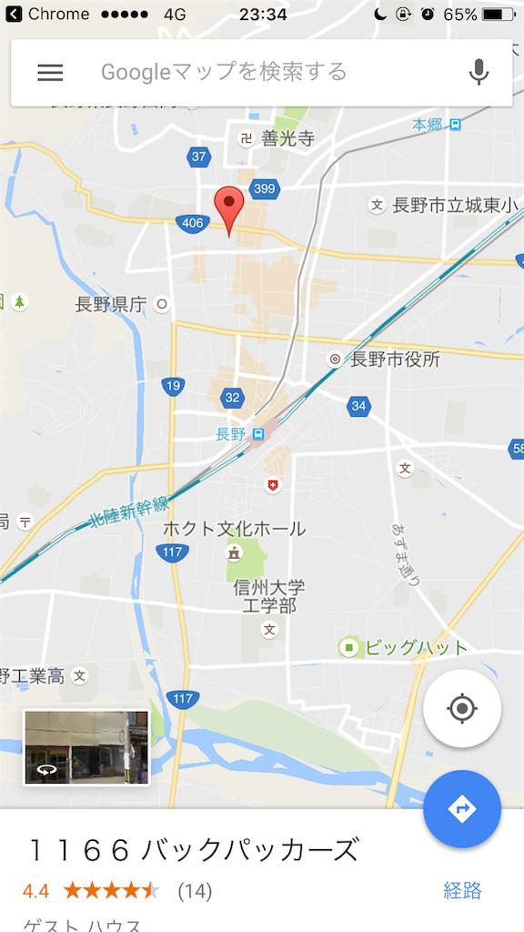 f:id:M-tsuyoshi:20161125233422p:image