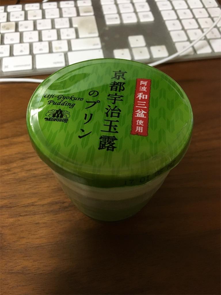 f:id:M-tsuyoshi:20170104221719j:image