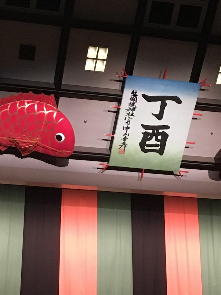 f:id:M-tsuyoshi:20170109213827j:image