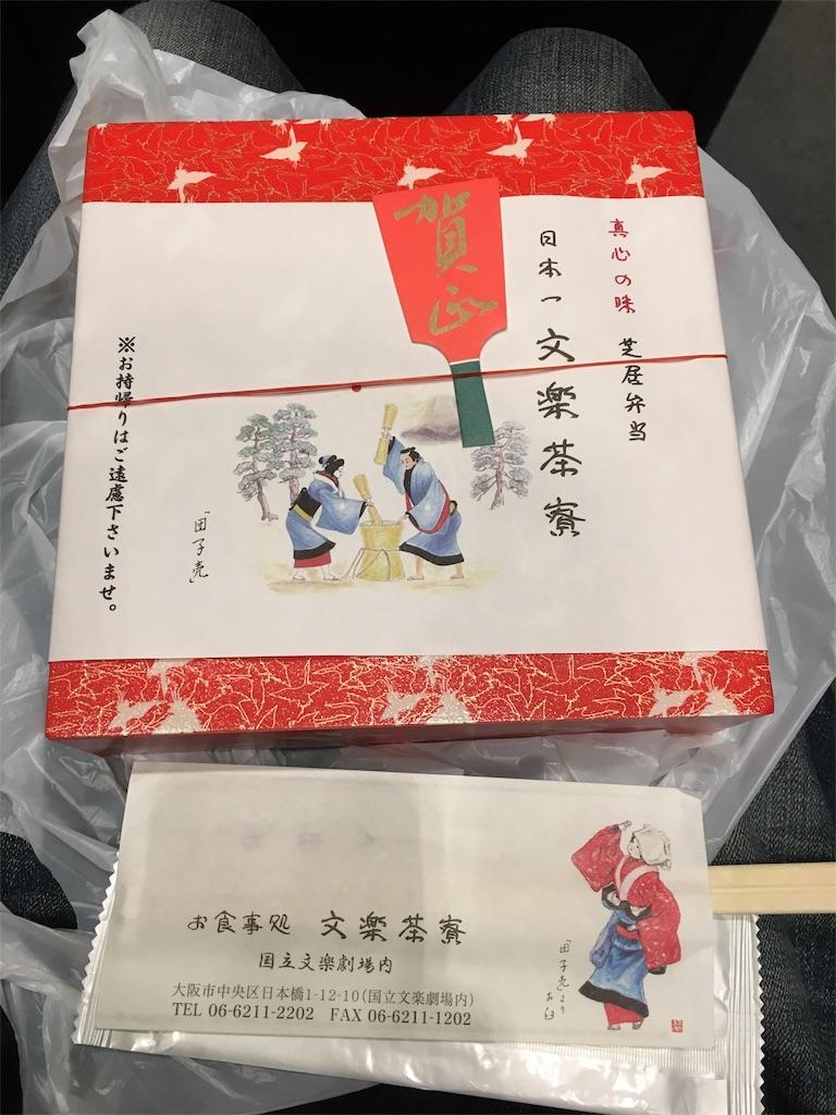 f:id:M-tsuyoshi:20170109214412j:image