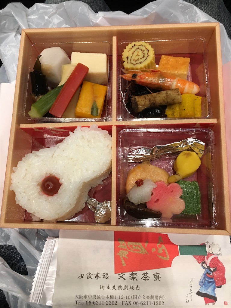 f:id:M-tsuyoshi:20170109214450j:image