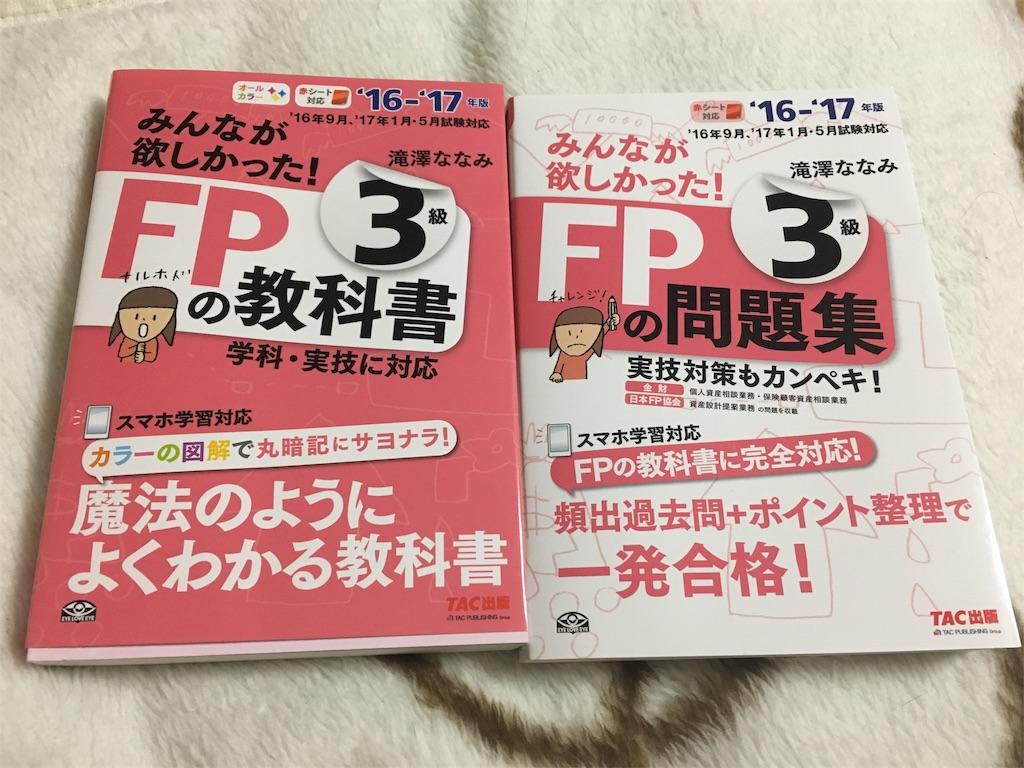 f:id:M-tsuyoshi:20170111225349j:image