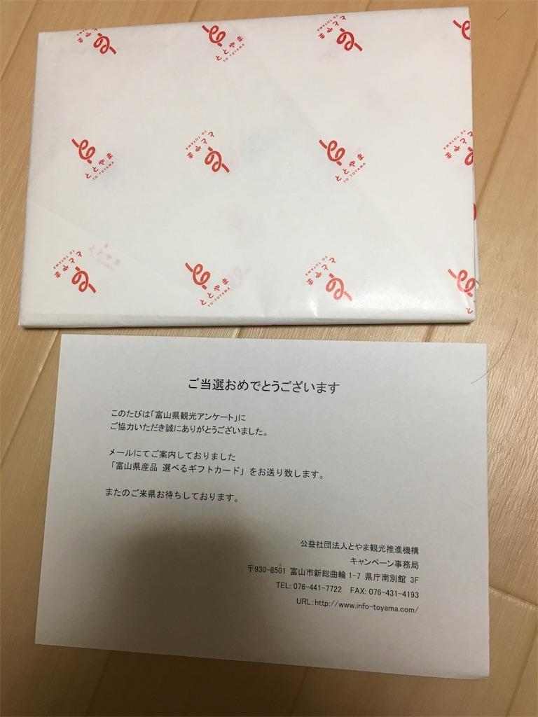 f:id:M-tsuyoshi:20170112221604j:image