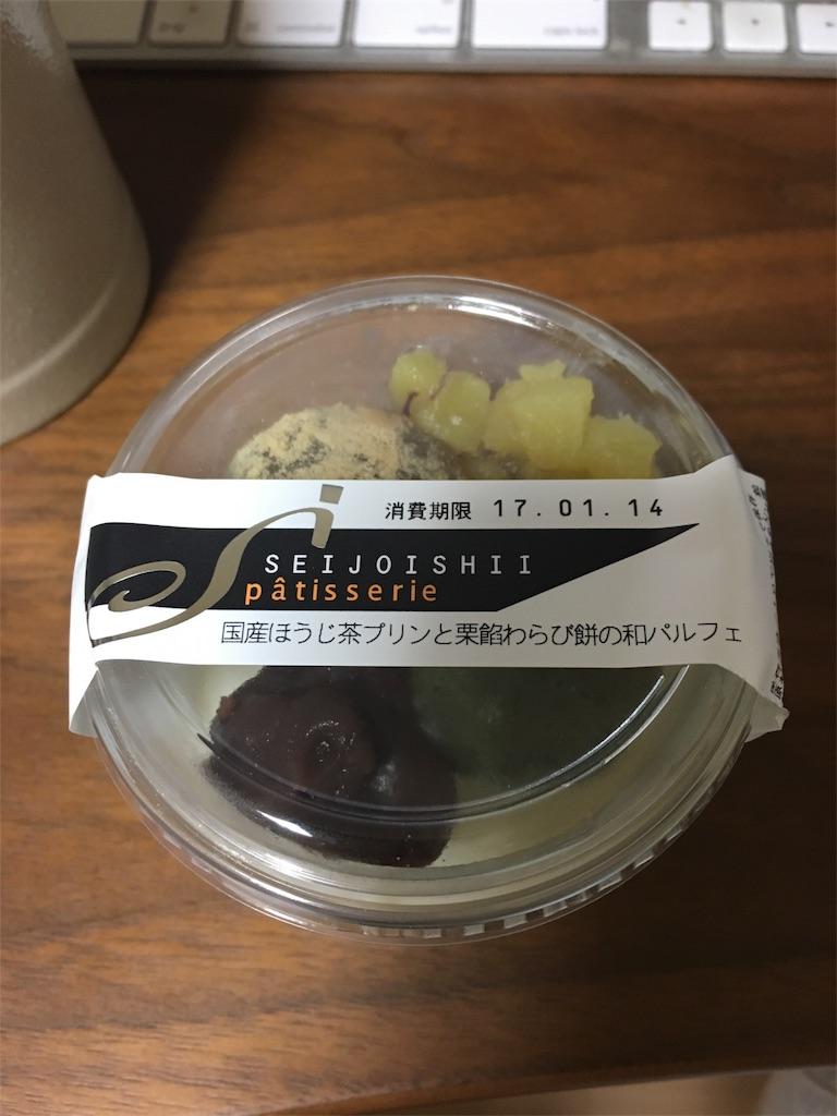 f:id:M-tsuyoshi:20170112223328j:image