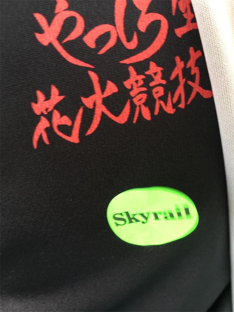 f:id:M-tsuyoshi:20170115203348j:image