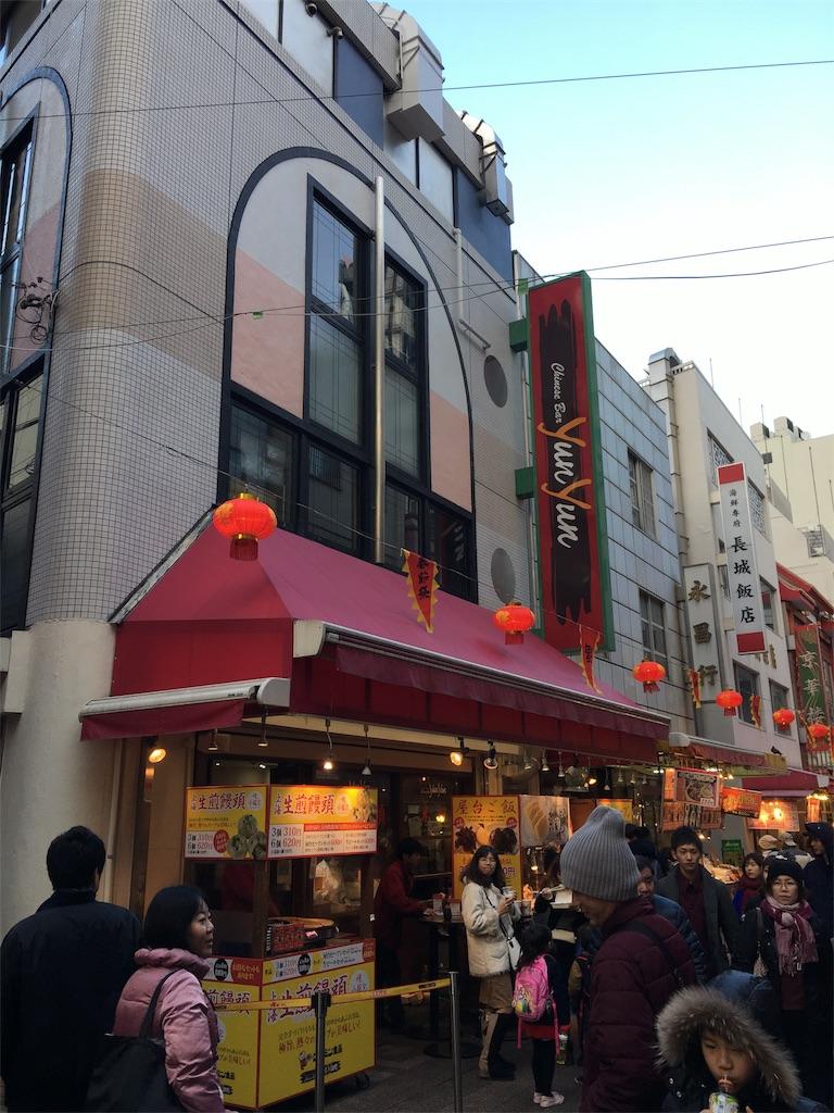 f:id:M-tsuyoshi:20170122222427j:image