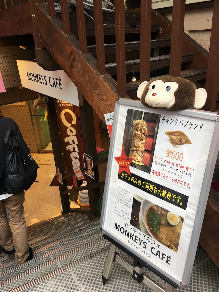 f:id:M-tsuyoshi:20170122222837j:image
