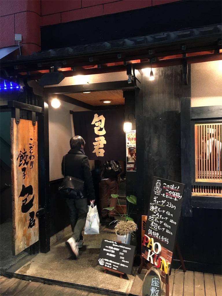 f:id:M-tsuyoshi:20170122223305j:image
