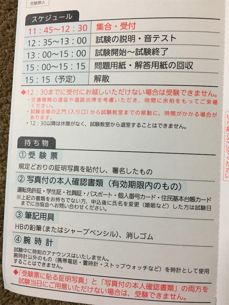 f:id:M-tsuyoshi:20170123221424j:image