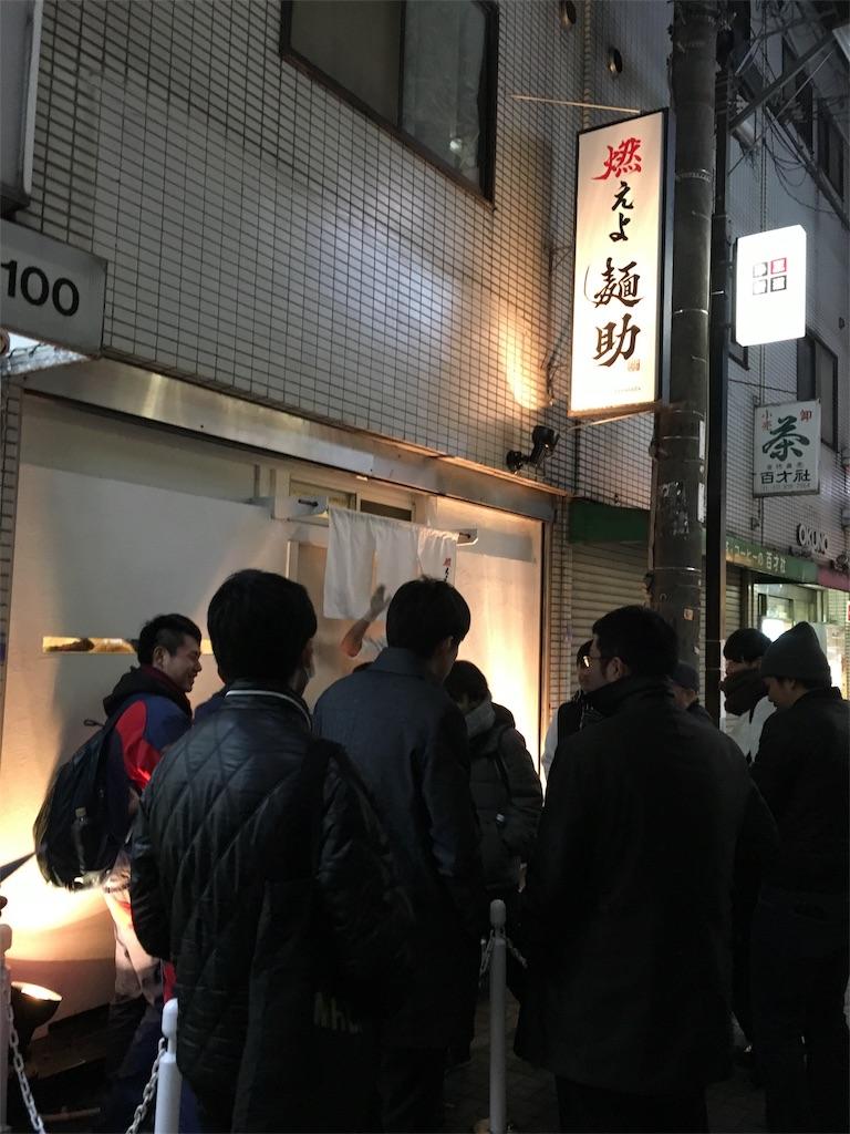 f:id:M-tsuyoshi:20170125231910j:image