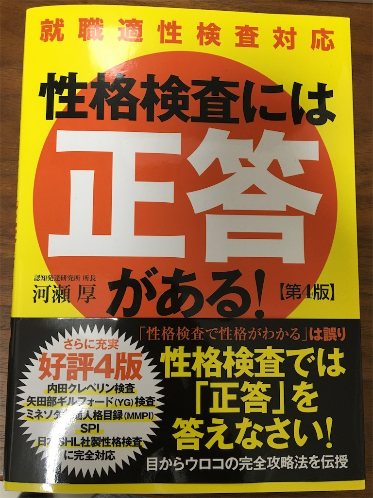 f:id:M-tsuyoshi:20170808221128j:image