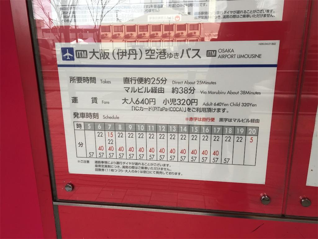 f:id:M-tsuyoshi:20171228151805j:image