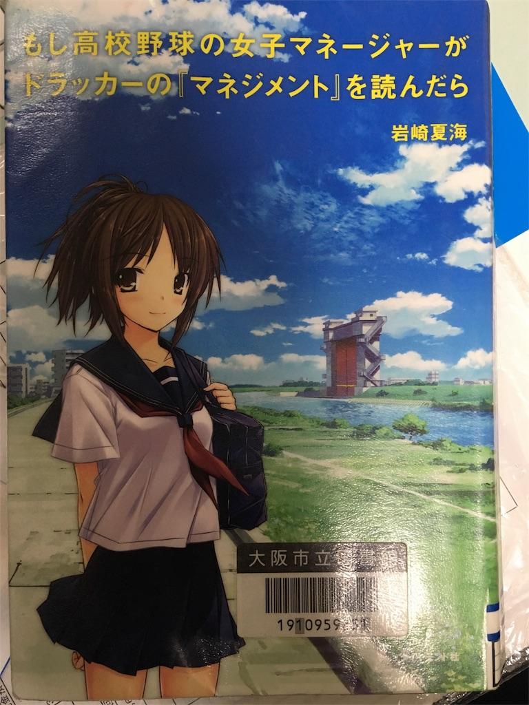 f:id:M-tsuyoshi:20180118172452j:image