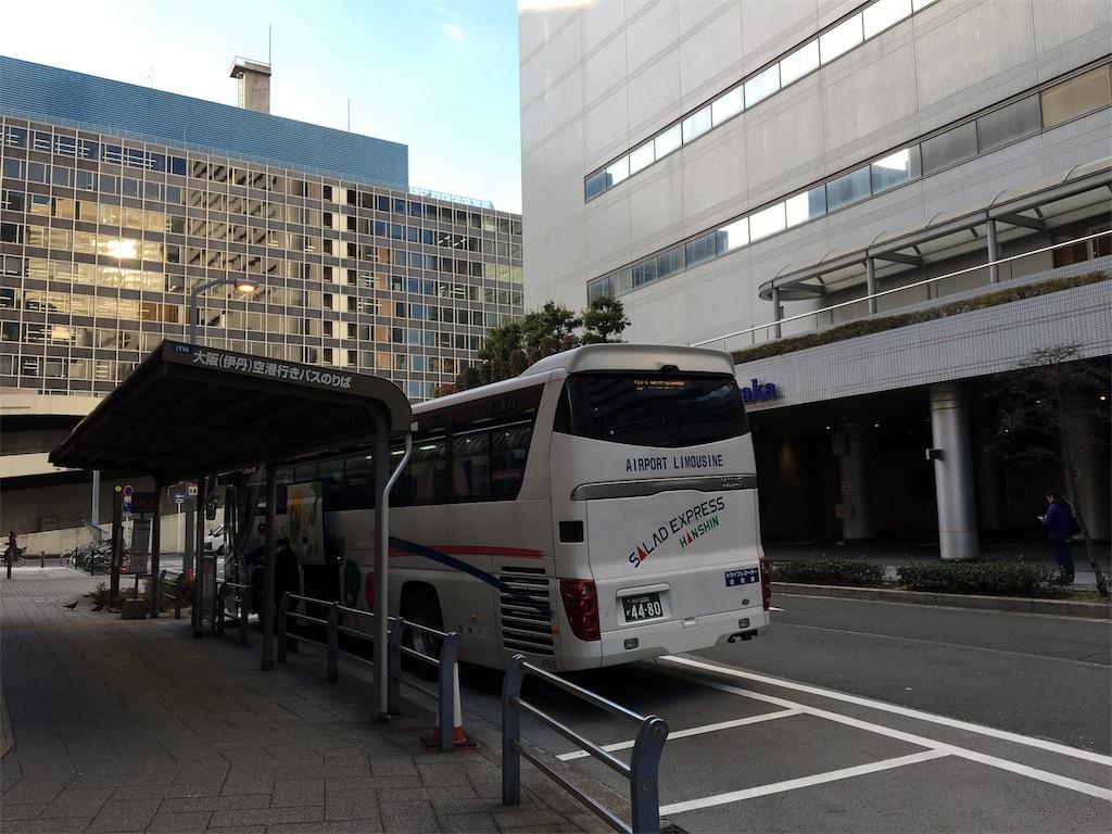 f:id:M-tsuyoshi:20180126091946j:image