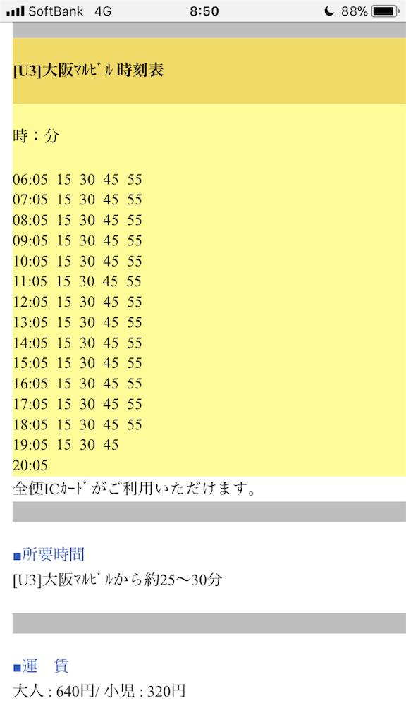f:id:M-tsuyoshi:20180126092405p:image