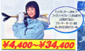 20081013181739