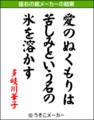 20100129163608