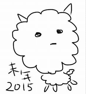 f:id:M14:20150102115850j:image