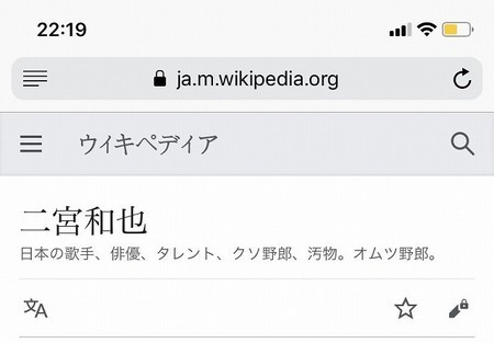 20191114221237