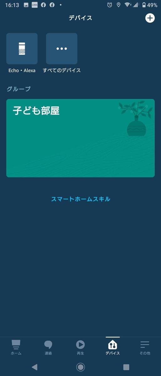f:id:MAC-46:20210110110842j:plain