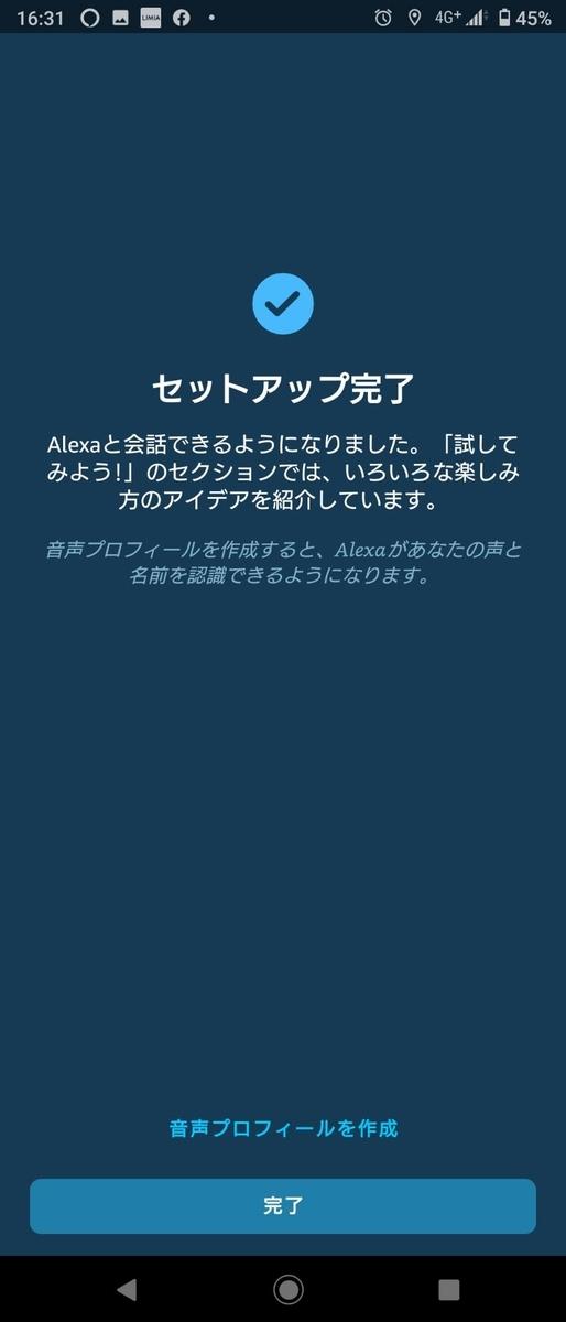 f:id:MAC-46:20210110112137j:plain