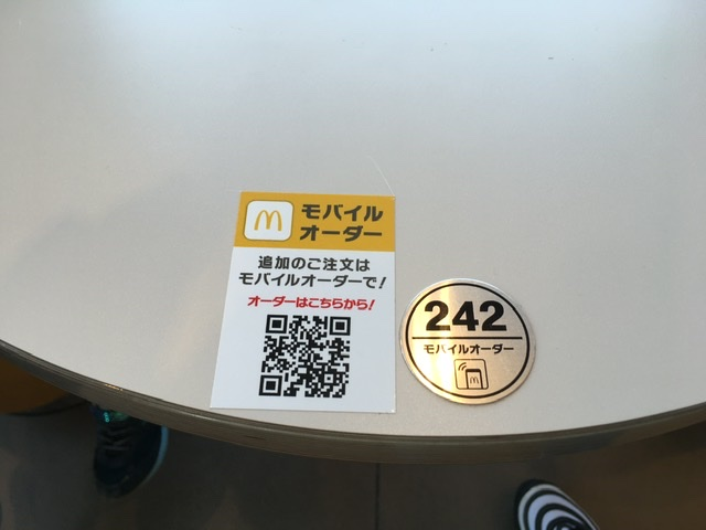 f:id:MAC-46:20210212223029j:plain