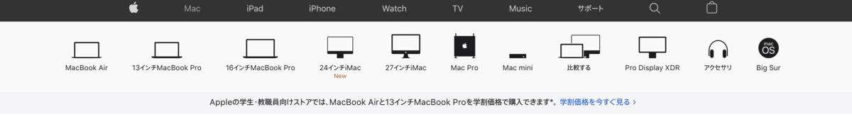 f:id:MAC-46:20210513082537p:plain