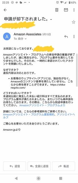 f:id:MAC-46:20210530093506j:plain