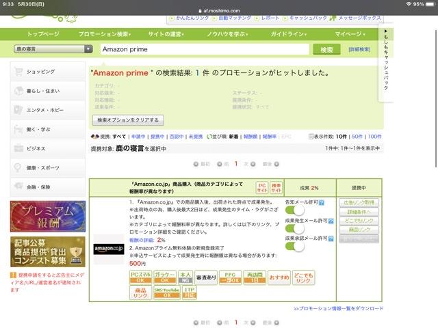 f:id:MAC-46:20210530093652p:plain