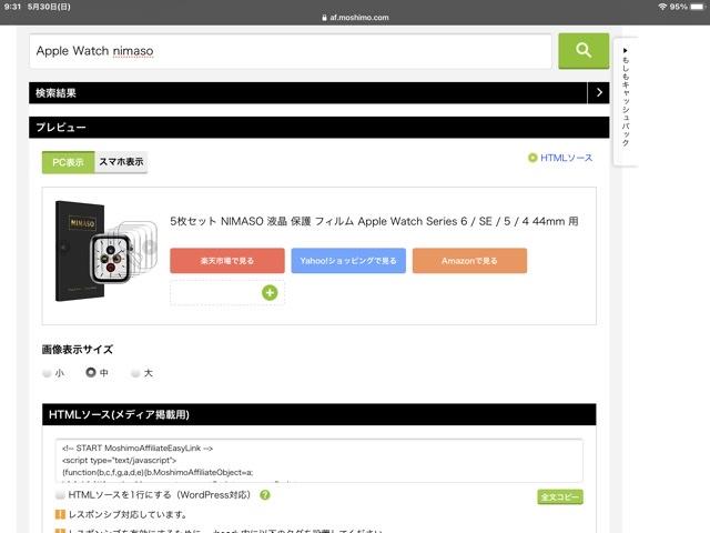 f:id:MAC-46:20210530093809p:plain