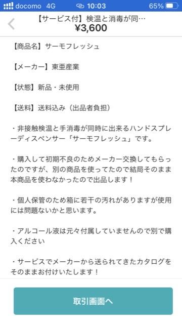 f:id:MAC-46:20210719215459p:plain