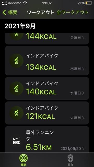 f:id:MAC-46:20210927191147p:plain