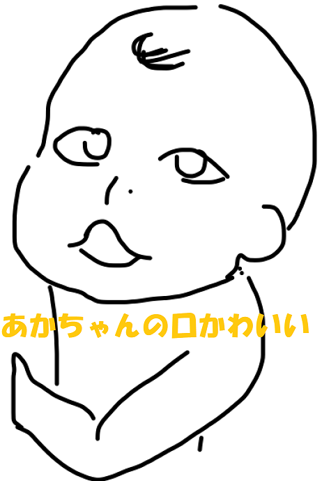 f:id:MADSUN:20190731121657p:plain