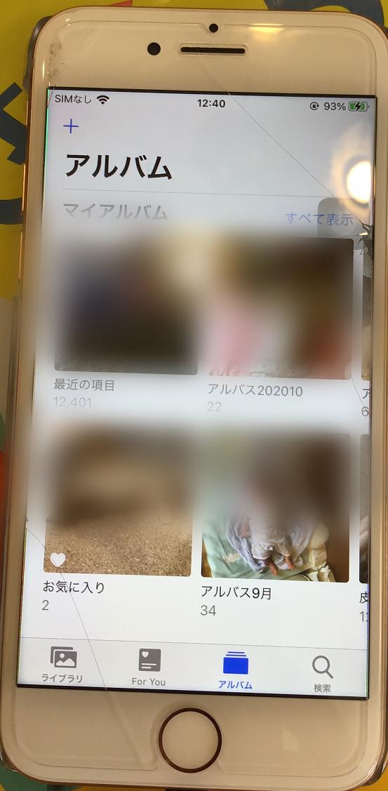 f:id:MADSUN:20210216223601p:plain