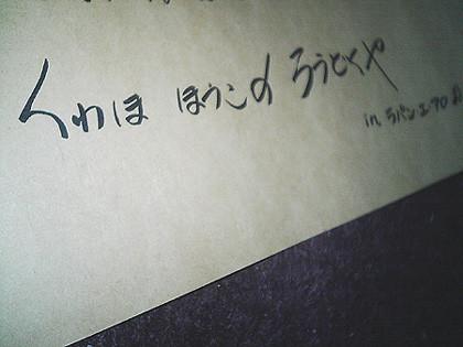 f:id:MAGAMI-TOHRU:20090819235034j:image