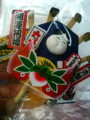 2010酉の市オフ@新宿花園神社
